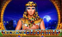 Гаминатор Клеопатра